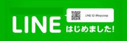 道の駅 豊前おこしかけ LINEアカウント